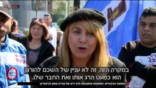 #x202b;מבט – האכזבה הגדולה וזעם כלפי התקשורת במחאה על גזר הדין של אלאור אזריה#x202c;lrm;