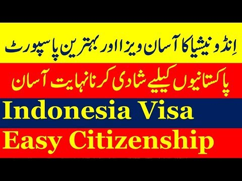 Best Country for Pakistanis to get Citizenship Through Marriage.