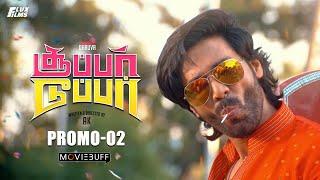 Super Duper - Moviebuff Promo 02 | Dhruva, Indhuja - Directed by Arun Karthik
