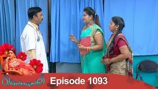 Priyamanaval Episode 1093, 15/08/18