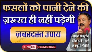 Rajiv Dixit Videos - The Most Popular High Quality Videos - Download