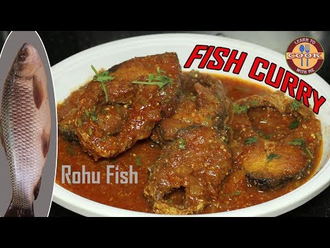 ROHU FISH CURRY Recipe | रोहू फिश करी |Learn to Make Easy Spicy Gravy Fish Curry at Home