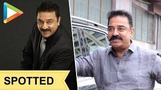 Kamal Hasaan SPOTTED in Andheri