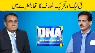 """Alliance of PTI & PML Q is at Risk"" 