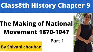 Class8th History chapter 9 The making of the National movement 1870s-1947 part 1