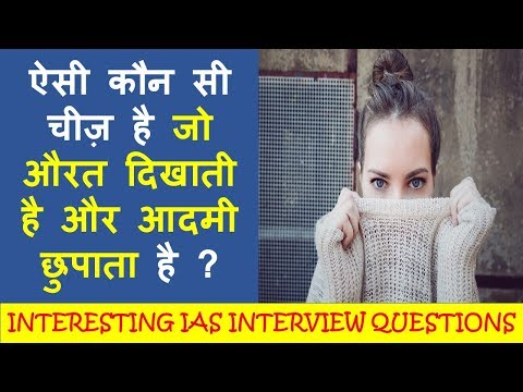 BEST | IAS Interview questions and answers in Hindi  | Akshara Concepts