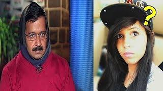 Arvind Kejriwal reacts to Dhinchak pooja