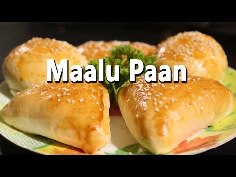 Fish Bun (Maalu Bun) | Mallika Joseph Food Tube