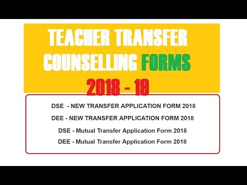 TN TEACHER TRANSFER COUNSELLING FORMS   2018 - 19