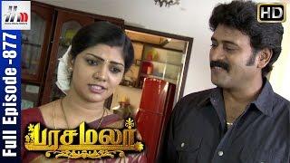 Pasamalar Tamil Serial | Episode 877 | 29th August 2016 | Pasamalar Full Episode | Home Movie Makers