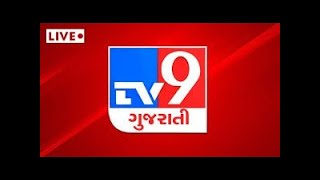 Top News Stories From Gujarat, India and World | TV9 Gujarati LIVE