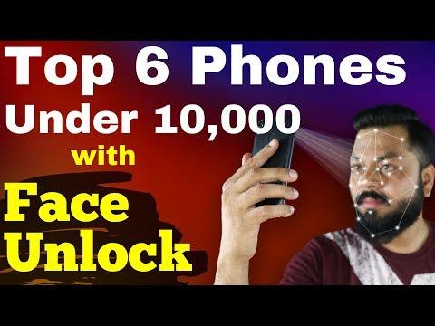 Top 6 Best Phones Under ₹10,000 With FACE UNLOCK Feature