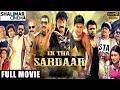 Ek Tha Sardaar Hyderabadi Movie Mohd Taufeeq Aziz Naser Adna