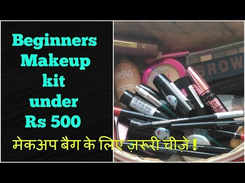 HOW TO START MAKEUP KIT FOR BEGINNERS IN HINDI, INDIAN AFFORDABLE KIT UNDER RS 500