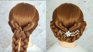 Most Beautiful Bridal Hairstyles - Easy Bun Hairstyles For Wedding Party   Hairstyles For Girls