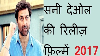 Sunny Deol Movies Release in 2017