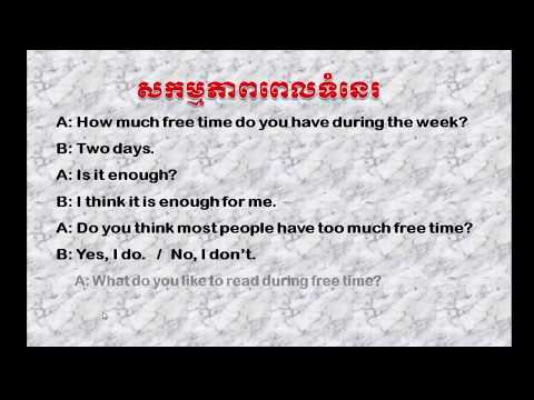 Learn English Khmer, conversation about daily free activities
