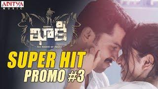 Khakee Movie Super Hit Promo #3 || Khakee Telugu Movie || Karthi, Rakul Preet || Ghibran