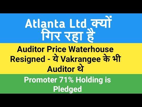 Atlanta Ltd क्यों गिर रहा है - Auditor Price Waterhouse Resigned & 71% Promoter Holding is Pledged