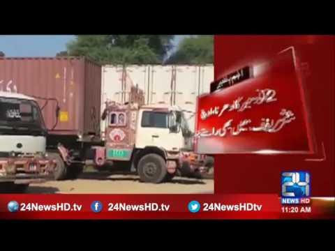 Sit 2 November, ways closed in Uch Sharif