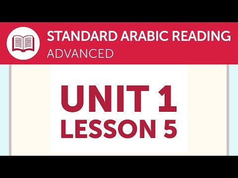 Advanced Arabic Reading - A Changed Bus Schedule