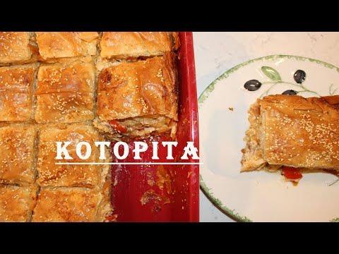 Kotopita: Greek Style Chicken in Phyllo Pie