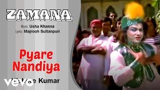 Zamana - Pyare Nandiya - Zamana | Kishore Kumar | Official Audio Song
