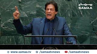PM Imran Khan Historic Speech in UN General Assembly   27 Sep 2019