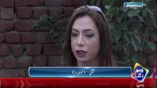 Khawaja-Sara of Lahore - Beat Special | Full Program | 28th April 2018 | Lahore Rang