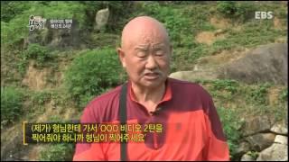 대한민국 화해 프로젝트 용서 - 쌍라이트 형제 조춘과 김유행_#004