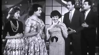 الفيلم الكوميدى ..سكر هانم (( فتافيت السكر هانم ))1960