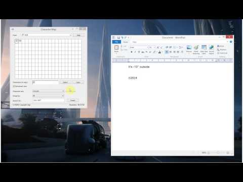 How to get a degree symbol or copyright symbol in Windows - Character Map - Aron Alliston