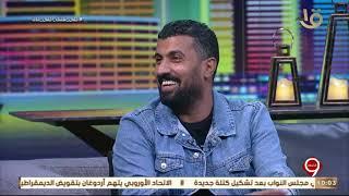 التاسعة | الفنان أحمد زاهر والمخرج محمد سامي ... أسرار وحكايات وكواليس مسلسل البرنس