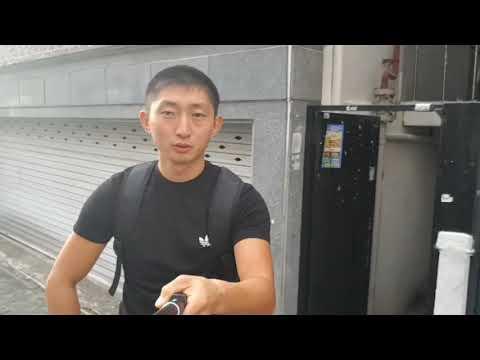 Анджон киук. 4ёх часовые лекции по технике безопасности