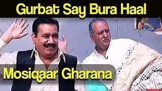 Mosiqar Gharana Gurbat Kay Hathon Preshan -Nasir Chinyoti & Honey Albela -Khabardar with Aftab Iqbal