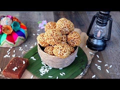 মুড়ির মোয়া | Puffed Rice Laddu | Bangladeshi Murir Moa | Murir Naru | Murmura Laddu