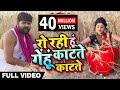 Download  #Samar Singh और #Kavita Yadav का New #चईता - मर गयी मै गेहूं काटते काटते - Bhojpuri Chaita Song 2019 MP3,3GP,MP4