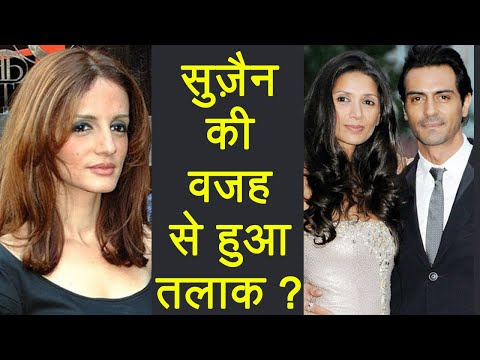 Arjun Rampal & Mehr Jessia Divorce: Is Sussanne Khan the REASON behind Divorce !| वनइंडिया हिंदी