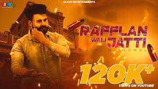 Rafflan Wali Jatti : Davvi Mallowal (official song) | latest punjabi songs 2019 |