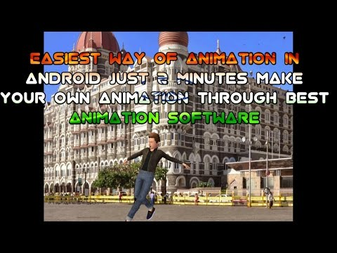 How to make animation in Android Hindi