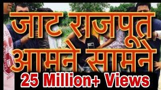 Zindabad Yaarian || Jaat Rajput Boys || Brotherhood ||