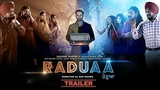 Raduaa | Official Trailer | Nav Bajwa, Gurpreet Ghuggi, B N Sharma | Releasing 11 May