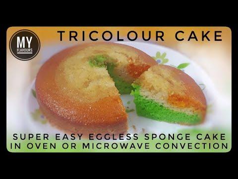 Tricolor Cake/Eggless Sponge Cake/Eggless Cake without Condensed Milk/Eggless Curd Cake/Vanilla Cake