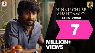 Gangleader - Ninnu Chuse Anandamlo Telugu Lyric | Nani | Anirudh | Vikram K Kumar