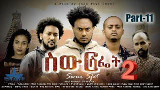 Star Entertainment New Eritrean Series Movie // Swur Sfiet 2 EPS Part11 - ስውር ስፌት 11 ክፋል