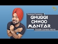 Download Video Download Punjabi Comedy Film    Ghuggi Chhoo Mantar (Full Movie)    Gurpreet Ghuggi    Ting Ling 3GP MP4 FLV