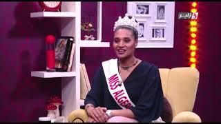 هذه هي ملكة جمال الجزائر خديجة بن حمو ؟