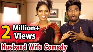 Husband Wife Best Jokes Collection | Funny Comedy | Hindi Jokes Compilation