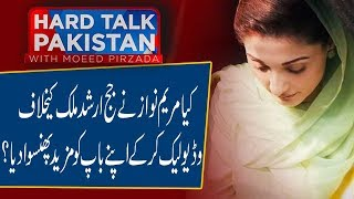 HARD TALK PAKISTAN With Dr Moeed Pirzada   6 July 2019   Orya Maqbool Jan   Kamran Murtaza   TSP
