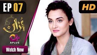 Uraan - Episode 7 | Aplus Dramas | Ali Josh, Nimra Khan, Salman Faisal, Kiran | Pakistani Drama